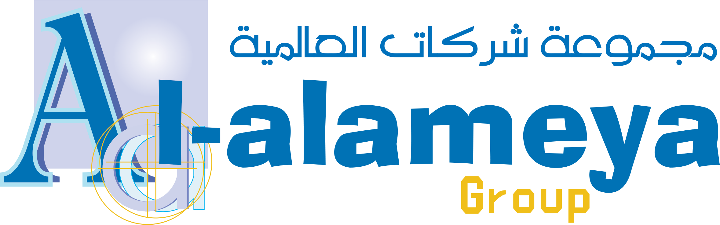 Alalameya Store