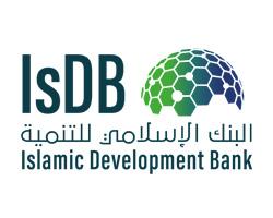 البنك-الاسلامى-للتنمية