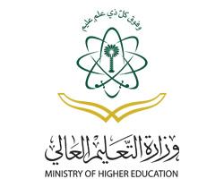 التعليم-العالي
