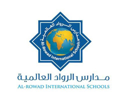 مدارس-الرواد-العالمية
