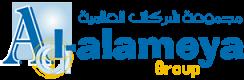 Alalameya-Logo